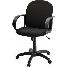 """Кресло для руководителя """"Бюджет"""""""